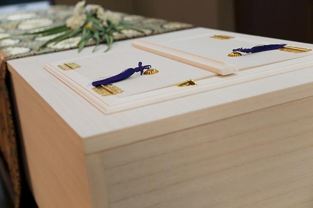 納棺の儀の画像1