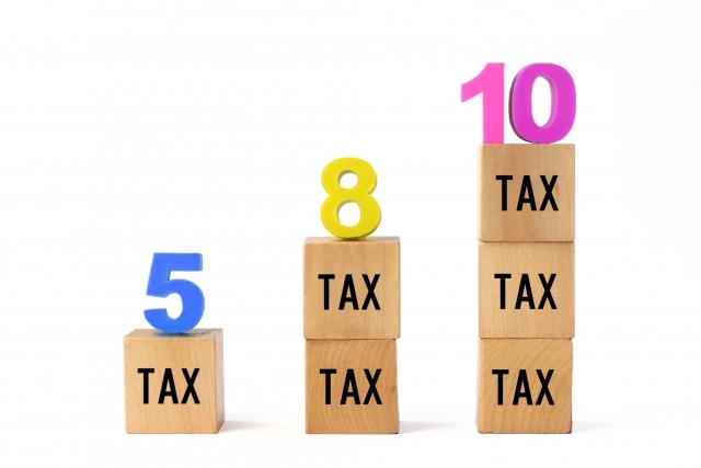 増税のイメージ1